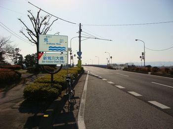 2011010906.jpg